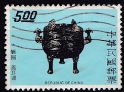 FORMOSE TAIWAN CHINE 1976   Art   Bronze   Chaudron Rond De La Dynastie Chou  (1-4) - 1945-... República De China