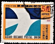 FORMOSE TAIWAN CHINE 1971    Union Postale Asie Océanie  (AOPUEC71)    (1-2) - 1945-... República De China