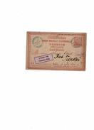 """SAPR2 - TURQUIE EP CP AU DEPART DE CONSTANTINOPLE 12/7/1887 RETOUR """"NON RECLAME"""" - 1858-1921 Empire Ottoman"""