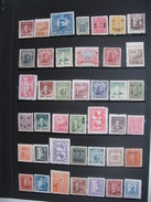 Lot De Chine De   41  Timbres à Voir,  China   41  Stamps  See The Scan - China
