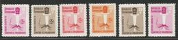 1962 Dominican Republic Dominicana WHO Eliminate Malaria Complete Set Of 9 MNH - Dominican Republic