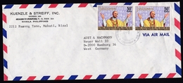 Philippines: Airmail Cover To Germany, 1971, 2 Stamps, Visit Of Pope Paul VI (1 Stamp Damaged) - Filippijnen