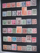 Lot De Chine De   42  Timbres à Voir,  China   42   Stamps  See The Scan - China