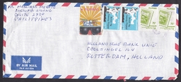 Philippines: Airmail Cover To Netherlands 1985, 4 Stamps, Fake Stamp (fraud?), Ameripex Philately (rough Opened 3 Sides) - Filippijnen