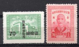 China Chine : (5141) Taiwan 1946 L'inauguration Dr L'Assemblée Nationale SG26** Et 1947 Le 60 Anniv. Du Président SG30** - China