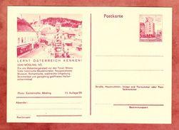 P 415 Wien Erdberg, Abb: Moedling, Ungebraucht (35996) - Postwaardestukken