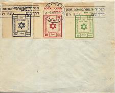 C1778-Israel-Forerunner Emergency Post Nahariya-Haifa Stamps Cover-uncirculated-1948 - Israel