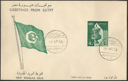 Egypt 1957 - 1958 First Day Cover FDC New Regular Issue Glass Lamp XIV Century 4 Mill Cancel Alexandria - UAR Greetings - Egypte