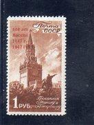 URSS 1947 ** DOUBLE SURCH.