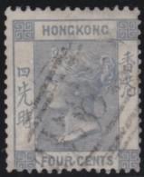 Hong  Kong       .       SG     .      9        .      O       .      Gebruikt   .    /    .   Cancelled - Used Stamps