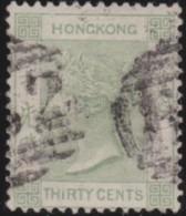 Hong  Kong       .       SG     .      39       .      O       .      Gebruikt   .    /    .   Cancelled - Used Stamps