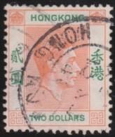 Hong  Kong       .       SG     .    157        .      O     .      Gebruikt   .    /    .   Cancelled - Hong Kong (...-1997)