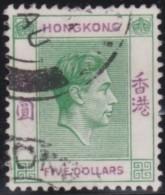 Hong Kong        .       SG     .    160a        .      O     .      Gebruikt   .    /    .   Cancelled - Hong Kong (...-1997)
