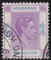 Hong Kong       .       SG     .    162         .      O     .      Gebruikt   .    /    .   Cancelled - Gebruikt