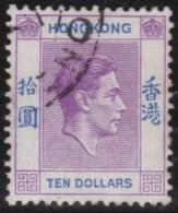Hong Kong        .       SG     .    162a         .      O     .      Gebruikt   .    /    .   Cancelled - Gebruikt