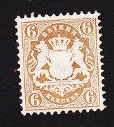 Bavaria, Scott #25a, Mint No Gum, Coat Of Arms, Issued 1870 - Bavière