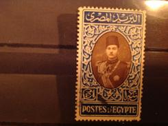 Egypt 1939 £1 King Farouk SG 283 Yv 219 Sc 240 - Egypt