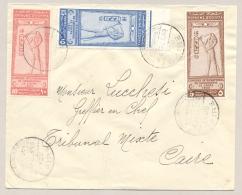 Egypte - 1925 - Congres International De Geographie Le Caire - Complete Set - On Local Cover Cairo