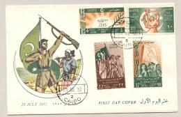 Egypte - 1952 - 23 July - Set - FDC - Not Sent