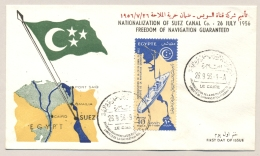 Egypte - 1956 - Nationalization Of Suez Canal - FDC - Not Sent