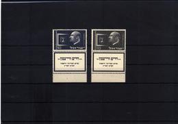 Israel 1952 Michel 77-78 Postfrisch / Mint Never Hinged (1) - Israel