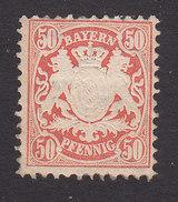Bavaria, Scott #44, Mint No Gum, Coat Of Arms, Issued 1876 - Bavaria
