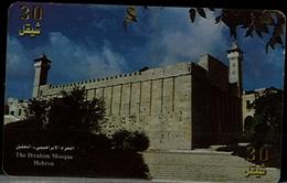 PALESTINE 2001 TELECARD PALESTINE HEBRON USED VF!!
