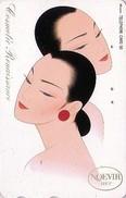 Télécarte Japon / 110-125266 - Cosmétiques NOEVIR / Femme - Girl Japan Cosmetics Phonecard Parfum Perfume - 229 - Parfum