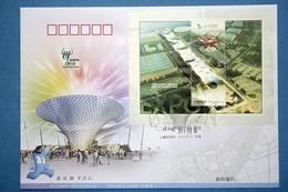 China 2010-3 Shanghai Expo Stadium MS FDC - 2010-...