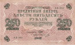 RUSSIE   250 Rubles   (4.9.) 1917   P. 36 - Russie
