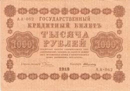 RUSSIE   1000 Rubles   1918    P. 95a - Russie
