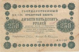 RUSSIE   250 Rubles   1918   P. 93 - Russie