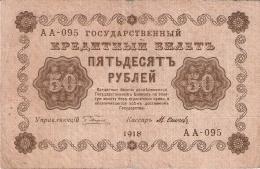 RUSSIE   50 Rubles   1918   P. 91 - Russie