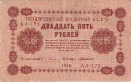 RUSSIE   25 Rubles   1918   P. 90 - Russie