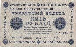 RUSSIE   5 Rubles   1918   P. 88 - Russie