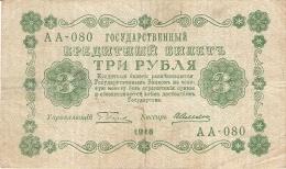 RUSSIE   3 Rubles   1918   P. 87 - Russie