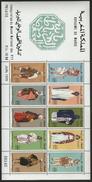 MAROC:  BF.n°6 ** Dans Son Env. D'origine       - Cote 27,50€ - - Marocco (1956-...)