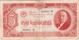 RUSSIE   3 Chervontsa   1937   P.203 - Russia