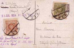 POLOGNE - VARSOVIE - LE 14-7-1924 - CARTE POUR LA FRANCE - BEL AFFRANCHISSEMENT ET BELLE CARTE POSTALE. - Lettres & Documents