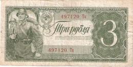 RUSSIE   3 Rubles   1938   P. 214 - Russie