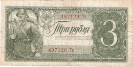RUSSIE   3 Rubles   1938   P. 214 - Russia