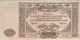 RUSSIE (Russie Du Sud)   10,000 Rubles   1919   P. S 425a   SUP - Russia