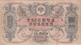 RUSSIE (Russie Du Sud)   1000 Rubles   1919   P. S 418b - Russia