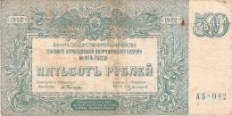 RUSSIE (Russie Du Sud)   500 Rubles   1920   P. S 434 - Russia