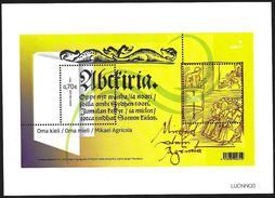 Finlandia/Finlande/Finland: Prova Per La Stampa, Essai Pour L'impression,  Proof For Printing, Mikael Agricola - Teologi