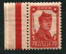 Russia 1929 Mi 376 MNH ** Wz.7 - 1923-1991 USSR