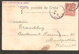 Crete.Poste Francaise Mouchon.Cp. Jerapetra.Cachet:CORPS D'OCCUPATION DE CRÉTE COMM.SUP 1903 - Creta