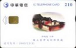 TK11032 TAIWAN - Chip IC00C025