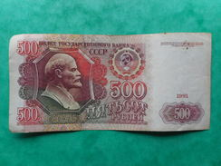 USSR (Russia)  500 Rubles 1991 - Russie