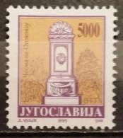 Yugoslavia, 1993, Mi: 2588C (MNH) - Ungebraucht